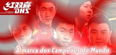 Dhs - A marca dos campeões do mundo de Ténis de Mesa